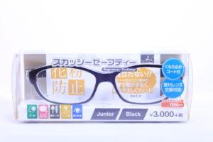 Junior 8725