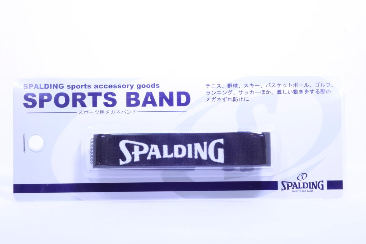 スポーツバンド