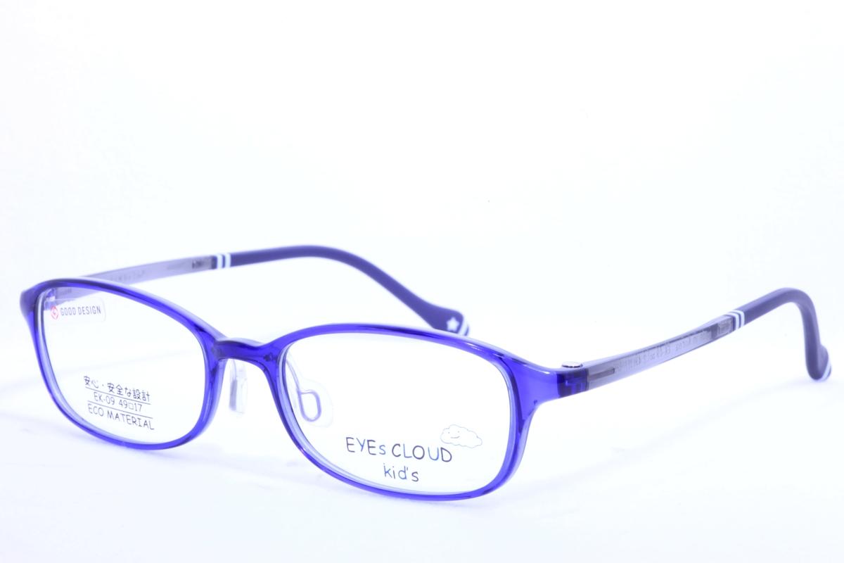 EK-09