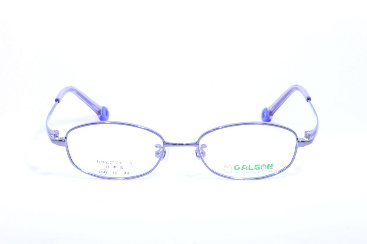 GALSON-5001
