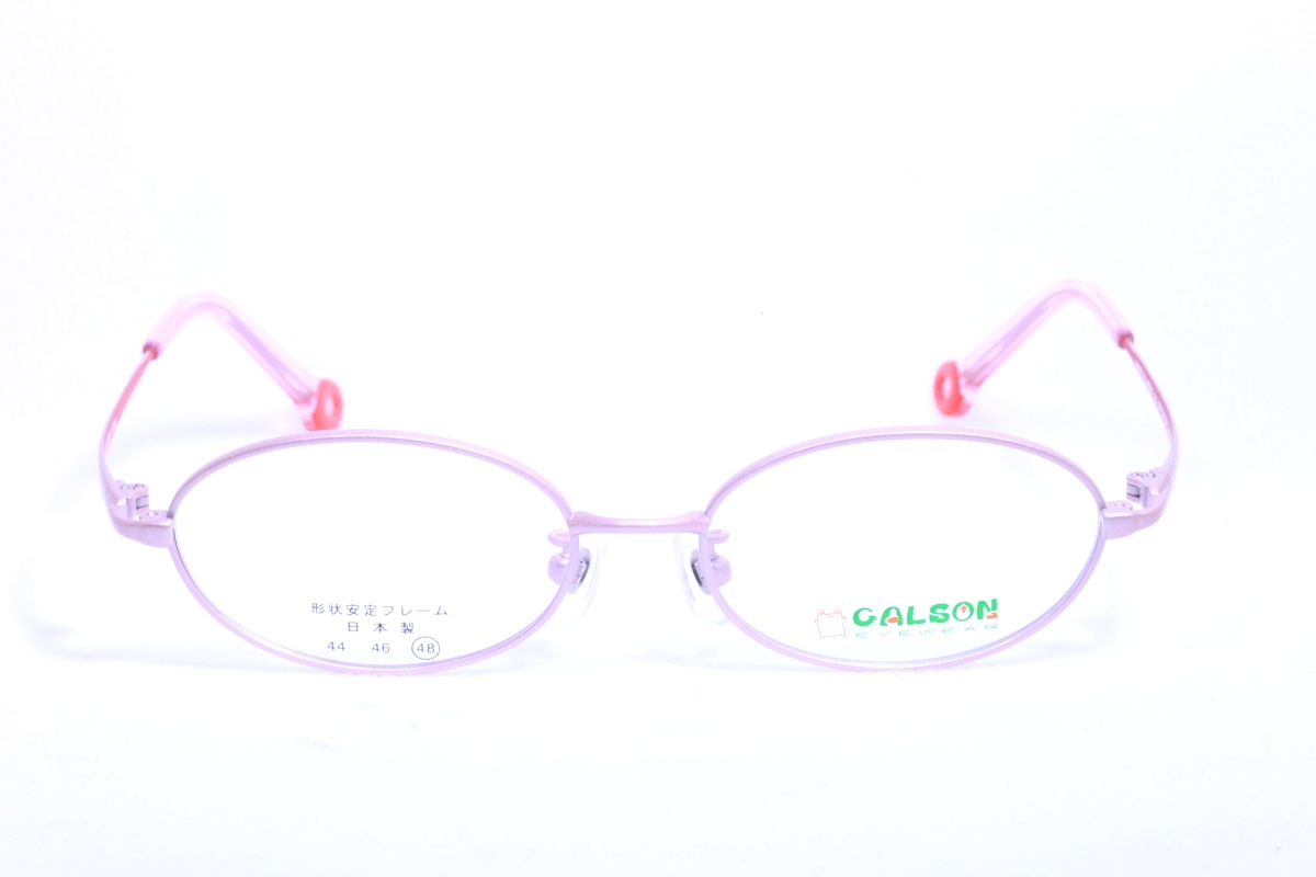 GALSON-5002