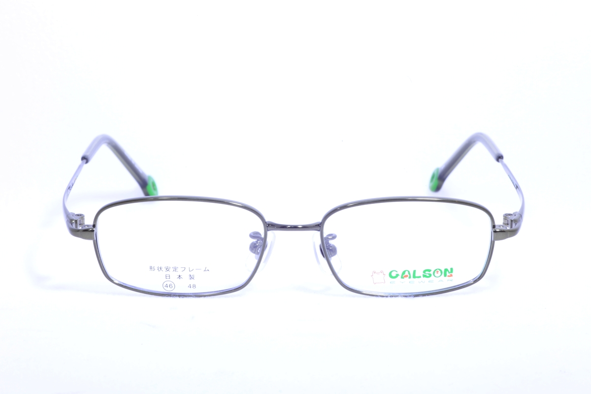 GALSON-5003