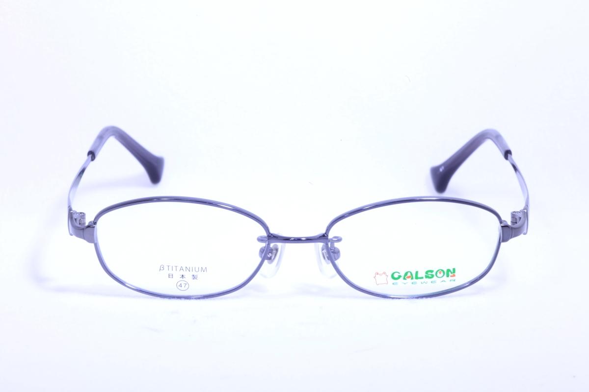 GALSON-5101