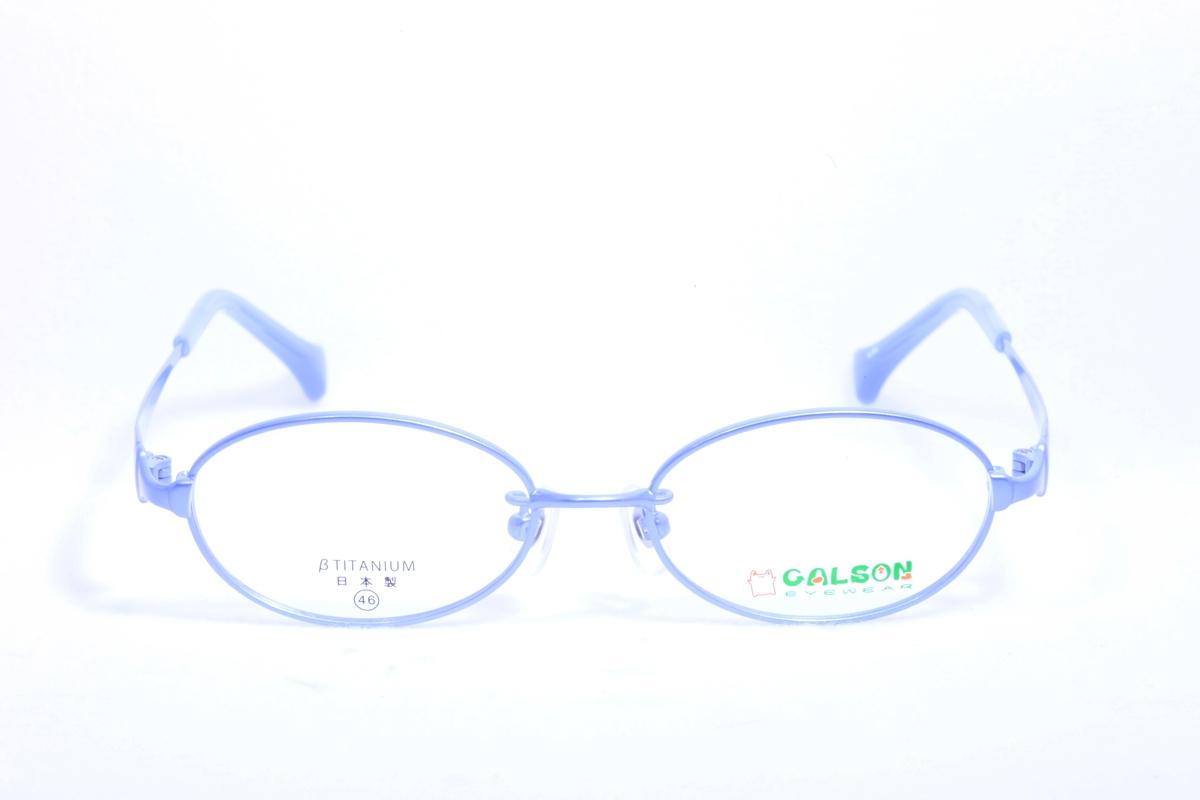 GALSON-5102