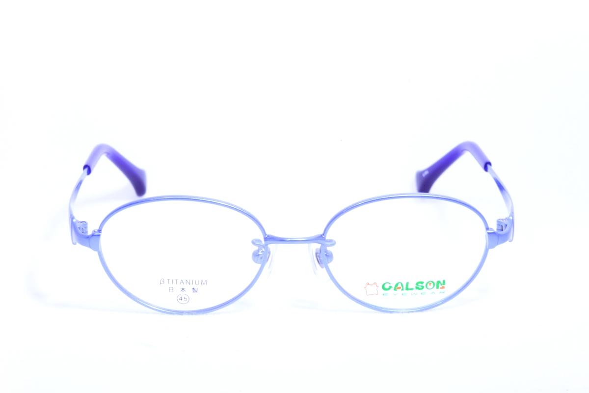 GALSON-5103