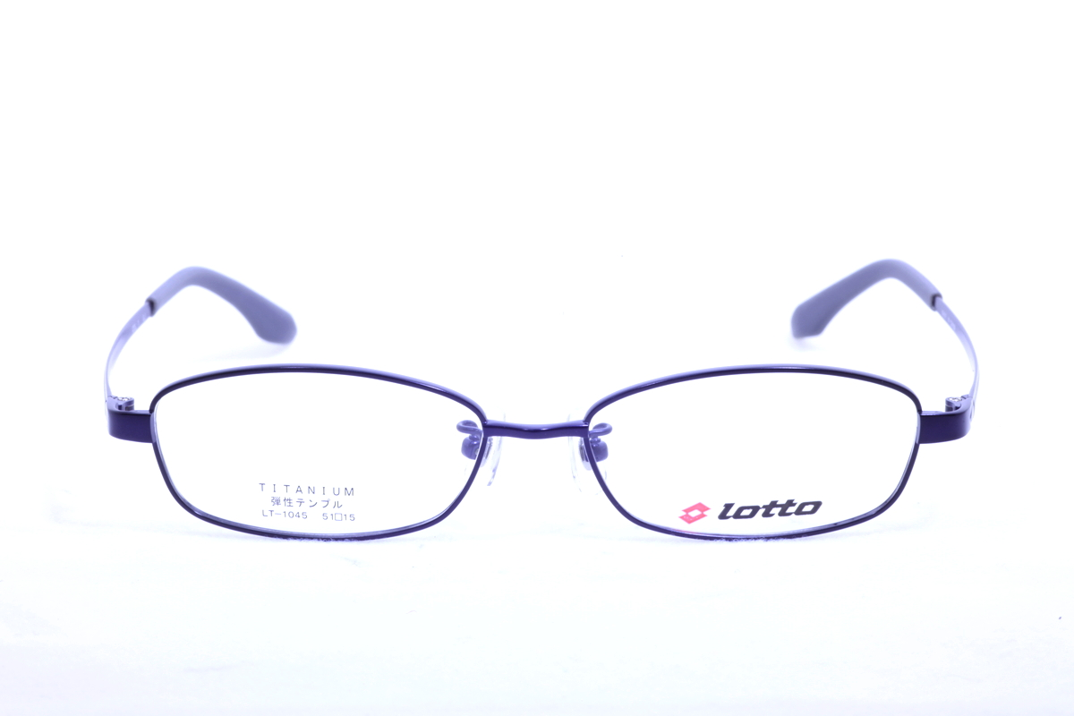 LT1045