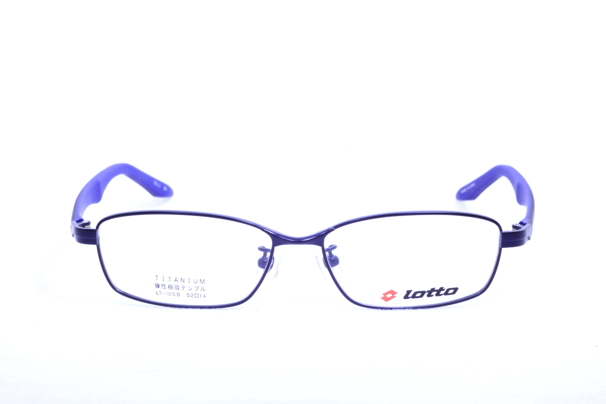 LT1050