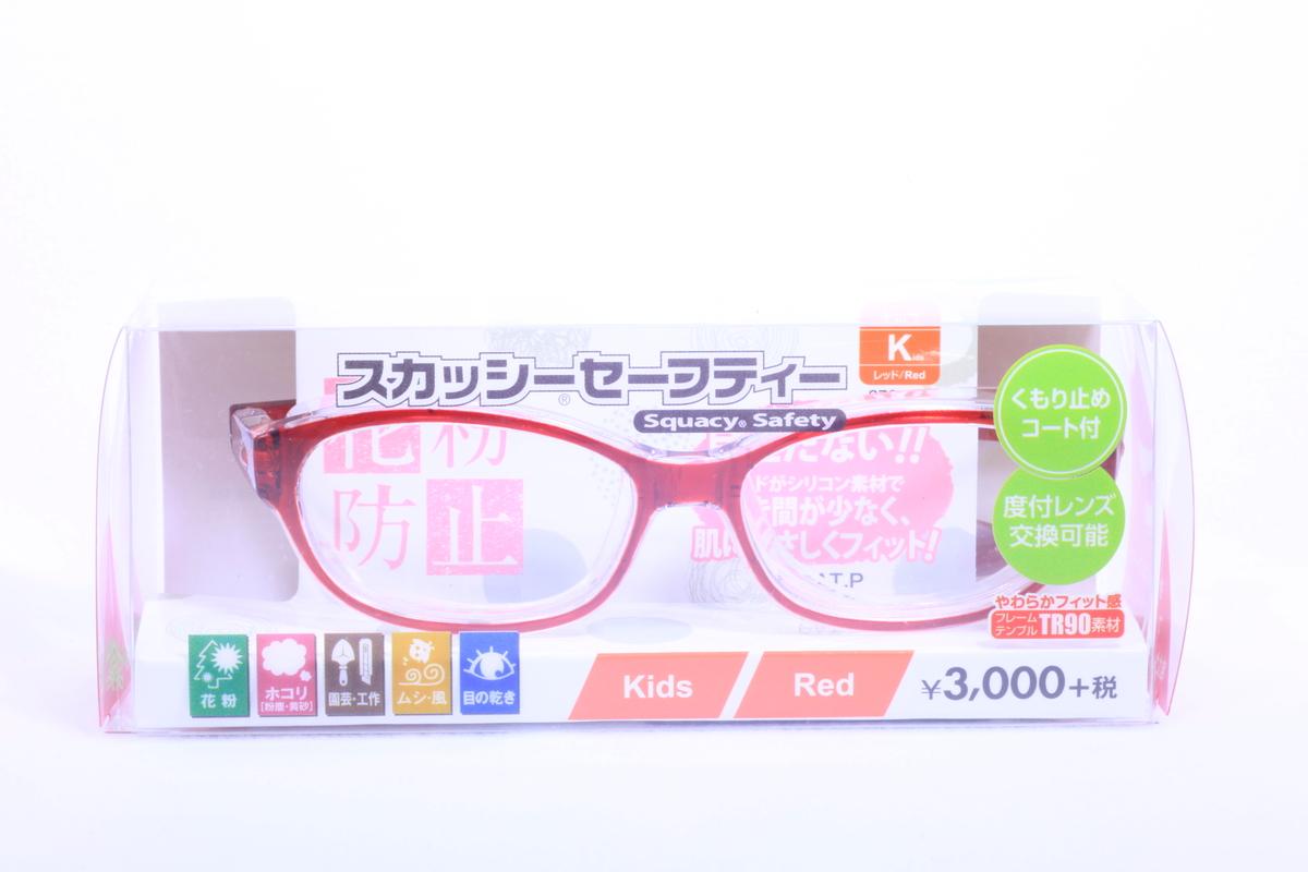 Kids 8724