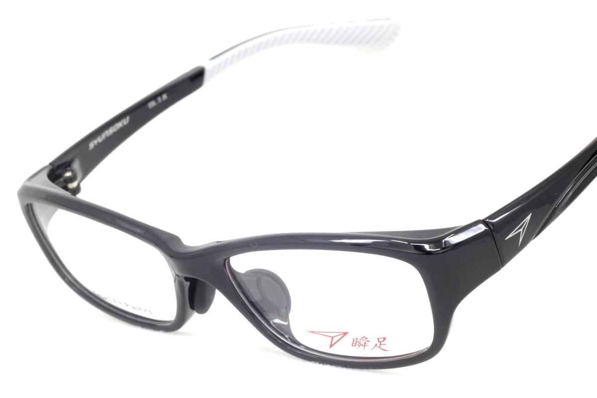 SY-3002