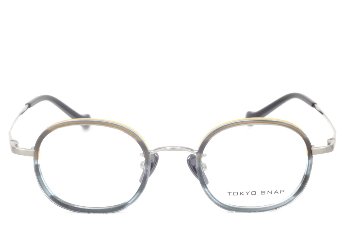 TSP-1044
